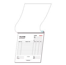 arrange pdf for booklet printing