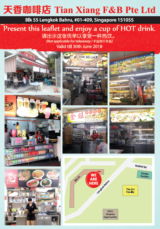 Flyers printing and distribution at lengkok bahru