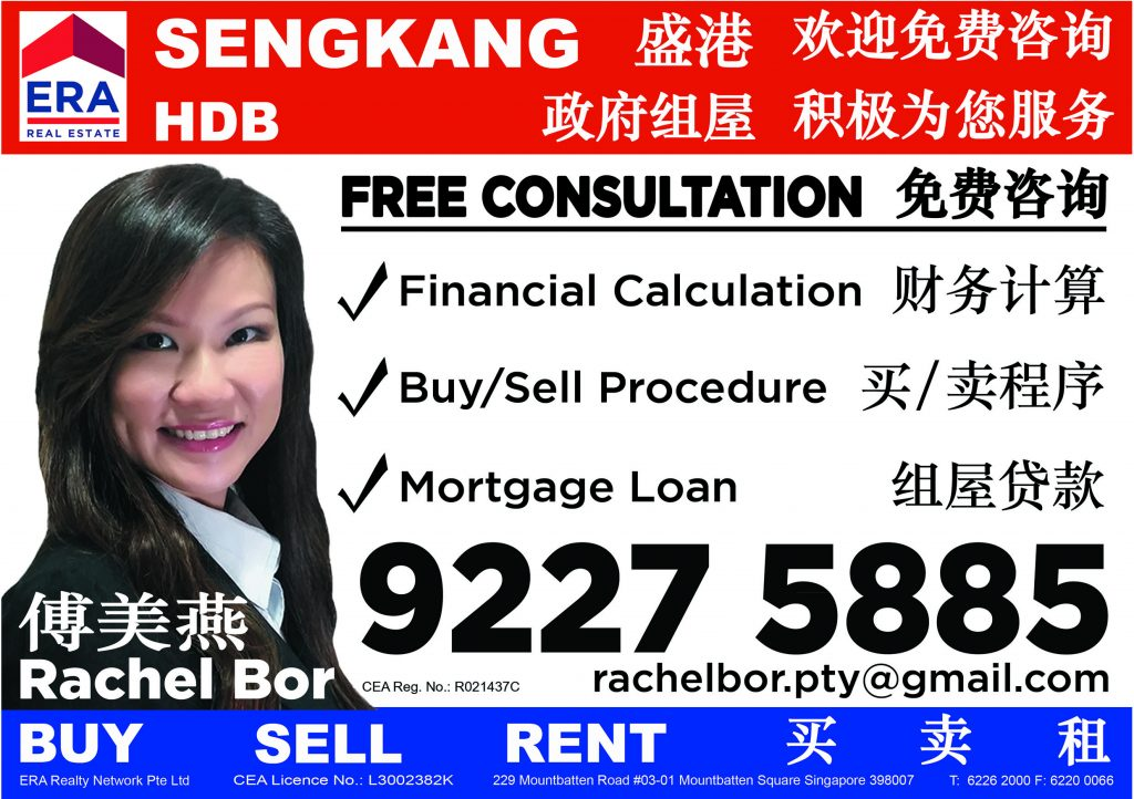Flyers printing and distribution At SengKang