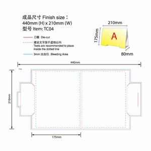 Urgent_tent_card_printing_singapore