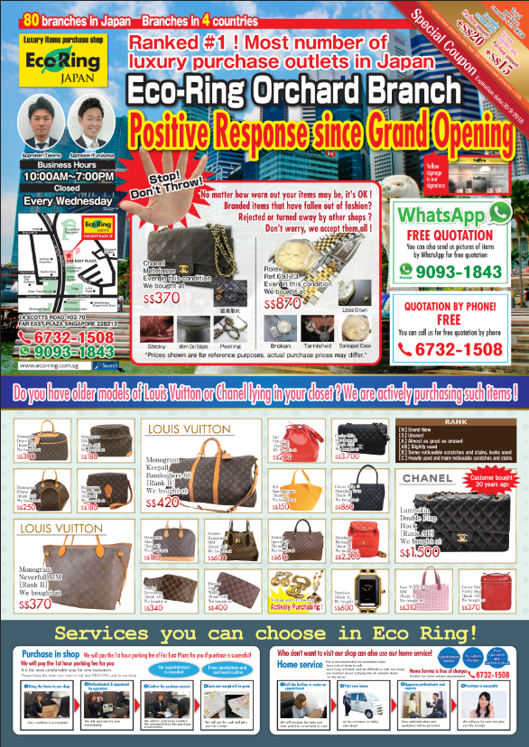 flyer_printing_and_distribution_in_Orchard