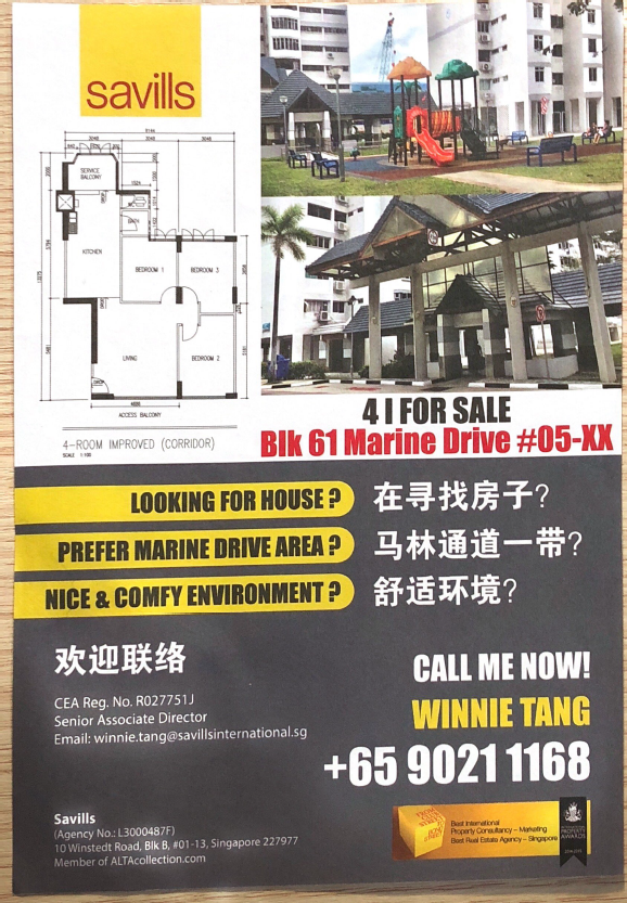 flyer_distribution_at_Bedok