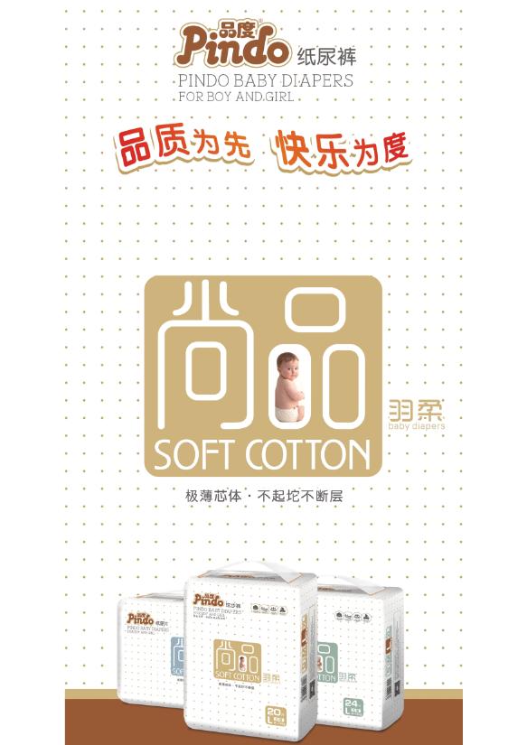 Flyer_Printing_at _steven