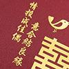 chinese wedding invitation card printing