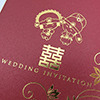 digital printing wedding cards