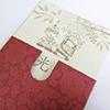 funny wedding cards printable