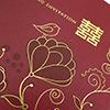 invitation card floral singapore