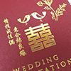 letterpress wedding cards