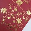 uv wedding invitations