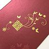 wedding shower card printable